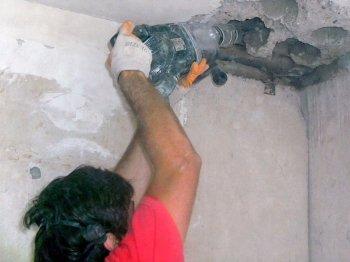 изкъртване на бетонна плоча
