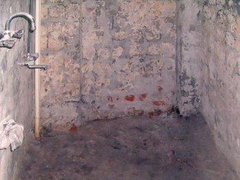 изкъртена баня